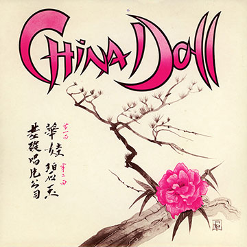 ChinaDoll_front_cover